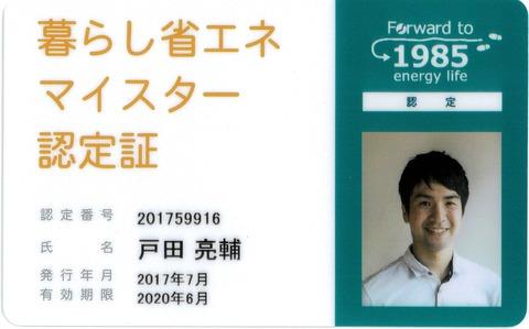 MX-2650FN_20170818_163421_0001
